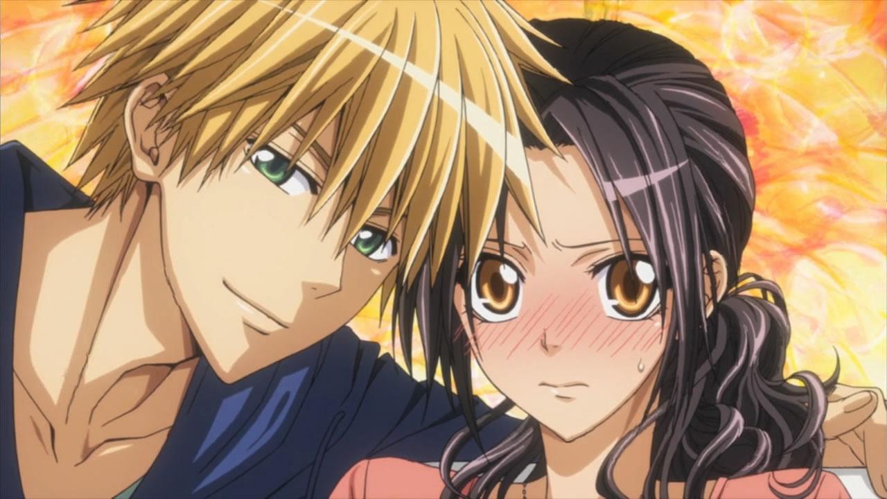 Usui/Misaki